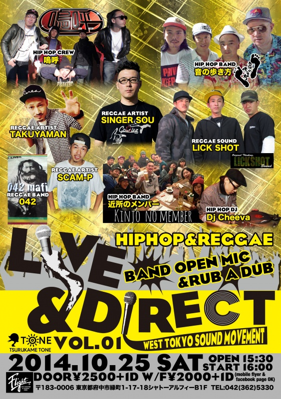 LIVE&DIRECT vol.01omote修正 (1)